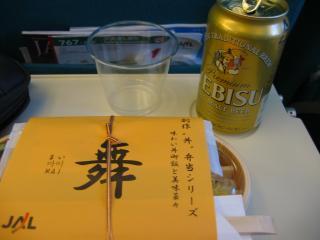機内食 包装状態