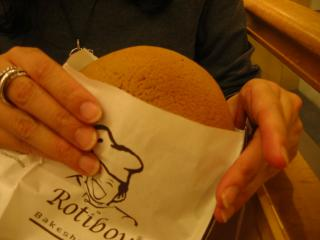 Rotiboyのパン