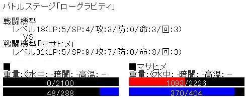 24_20100822015816.jpg
