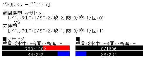6_20100730222415.jpg