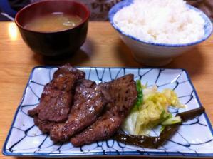 牛たん 和 たん焼き定食