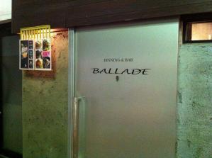BALLADE 入口
