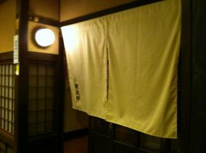 寅次郎 暖簾