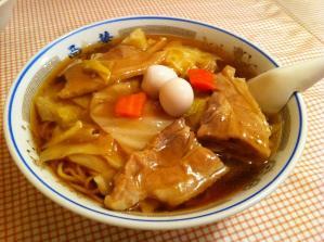 西華 広東麺