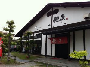 麺辰 外観2