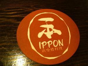 IPPON2 コースター