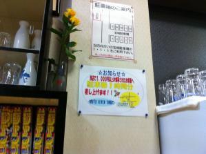 前田家2 駐車場