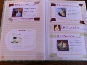 Natural Cafe メニュー3