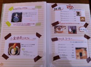 Natural Cafe メニュー4