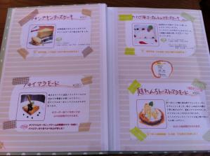 Natural Cafe メニュー2