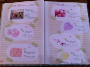 Natural Cafe メニュー6