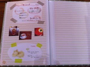 Natural Cafe メニュー7