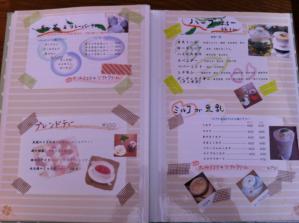 Natural Cafe メニュー5