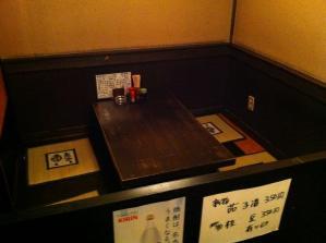 松源2 店内2