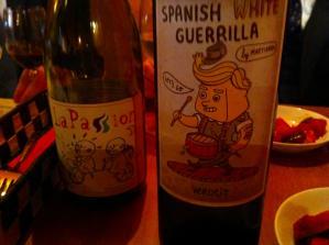 SIDE WAYS ワイン1