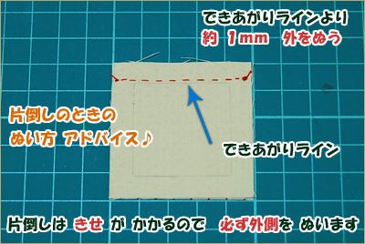 09-1201-12.jpg