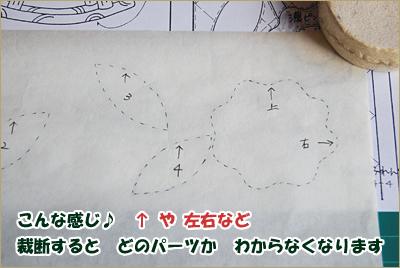 09-1221-08.jpg