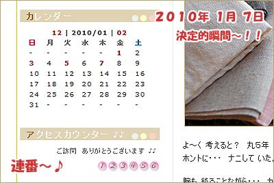 10-0109-13.jpg