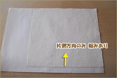 10-0330-14.jpg