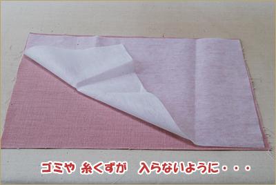 2010-0404-03.jpg