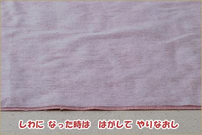 2010-0404-09.jpg