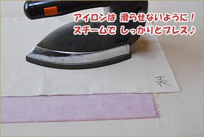 tikutiku-kiso-05.jpg.jpg