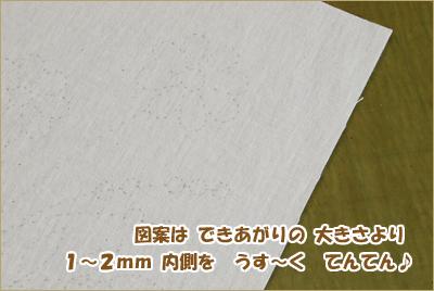 2010-0408-09.jpg