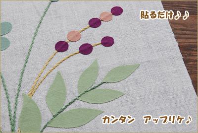 2010-0412-10.jpg