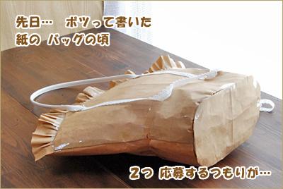 2010-0430-06.jpg