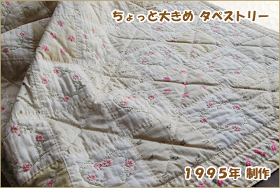 2010-0430-09.jpg