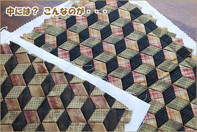 2010-0507-02.jpg