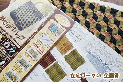2010-0507-03.jpg