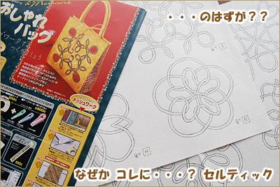 2010-0507-10.jpg