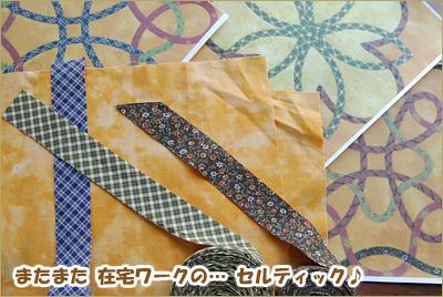 2010-0508-01.jpg