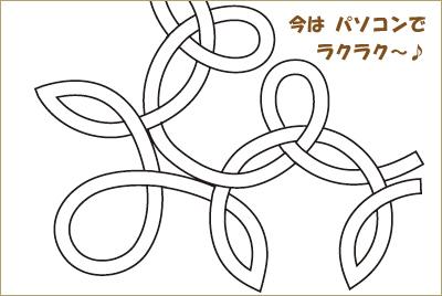 2010-0508-03-02.jpg
