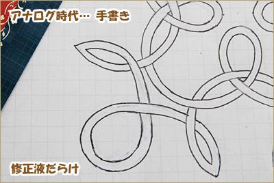 2010-0508-03.jpg