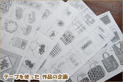 2010-0508-07.jpg