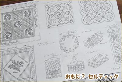 2010-0508-08.jpg