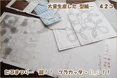 2010-0508-12.jpg