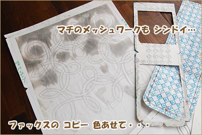 2010-0508-13.jpg