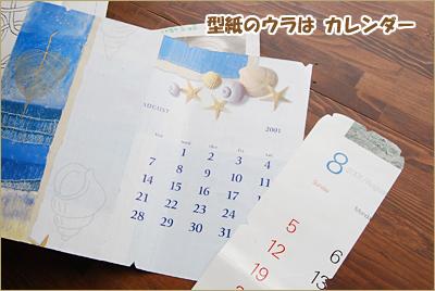 2010-0508-14.jpg