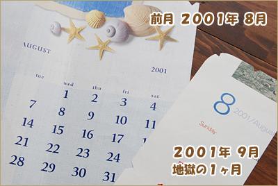 2010-0508-15.jpg