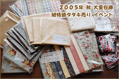 2010-0509-19.jpg