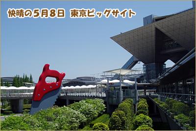 2010-0510-01.jpg