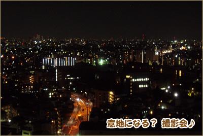 2010-0510-10.jpg