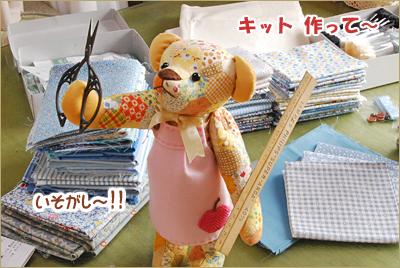 2010-0524-10.jpg