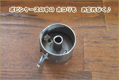 2010-0601-11.jpg
