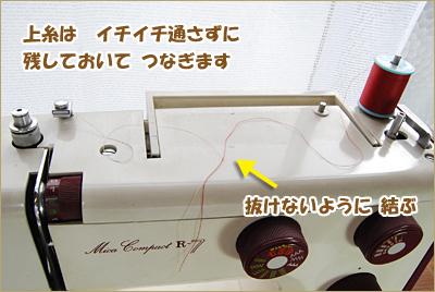 2010-0601-31.jpg