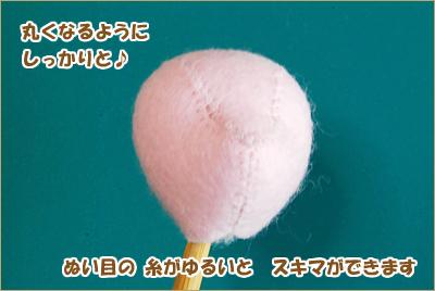 2010-0610-09.jpg