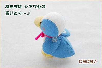 2010-0622-21.jpg